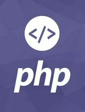 PHP 面试题